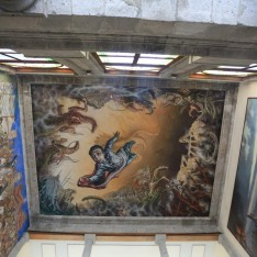 Castle Ceiling Mural