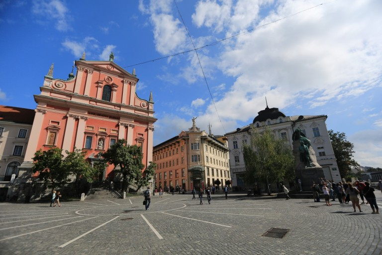 Nope, this isn't part of the Magic Kingdom that you missed.  It's ljubljana